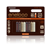 Panasonic Eneloop AAA 800mah Limited Edition Chocolate Colours (8 Pack)