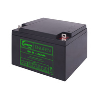 Power Charge 12v 25ahr LiFEPO4 Deep Cycle Battery