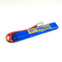Giant Power 7.4v 1300mah 20c Airsoft Lipo Battery Pack