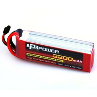 LPB Power 3s 11.1v 2200mah 25c