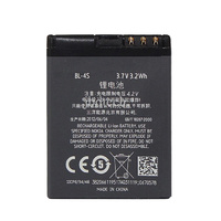 Aftermarket Nokia BL-4S Compatible Mobile Phone Battery