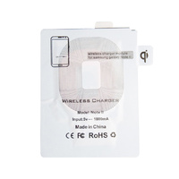 Qi Wireless Charging Receiver Samsung Galaxy Note 2