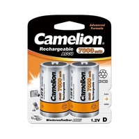 Camelion C Size Rechargeable 3500mah Ni-MH (2 Pack)