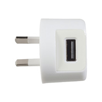 Ultra-Compact Mains 2.1a USB Charger