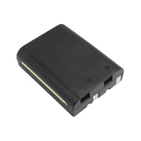 Aftermarket Uniden BP2499 Compatible Cordless Phone Battery