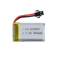 7.4v 500mah DiFeida Quadrocopter Lipo Battery