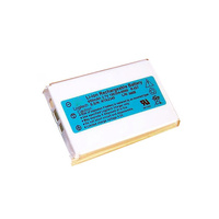 Aftermarket Logitech R-IG7 Li-Ion Replacement Battery